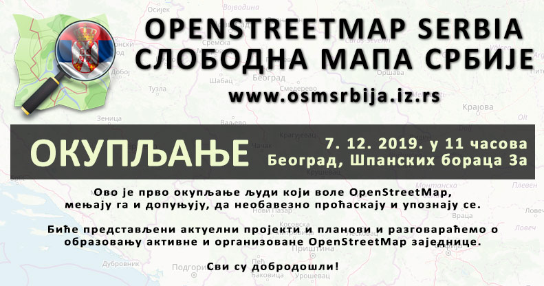 The first OpenStreetMap Meetup in Serbia invitation